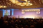 2011〜2012年度・地区大会 006.jpg